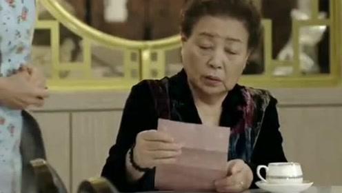孙子得了白血病,不料**看见前儿媳写的信,竟痛哭流涕