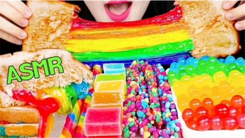 美食吃播,小姐姐吃彩虹爆爆珠、琥珀糖、彩虹馅儿的面包~