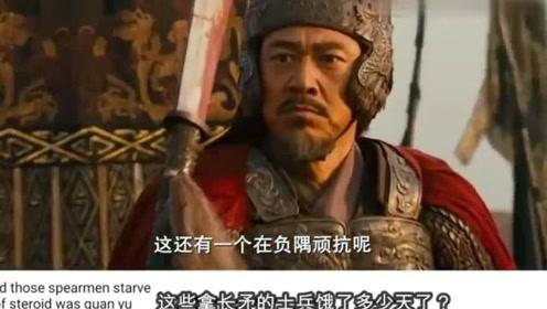 老外看中国:关羽这段视频外网百万播放,老外评论美髯公,忠勇无双!