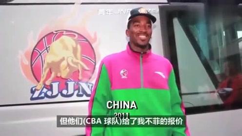 JR史密斯去打CBA就是去捞钱的,在中国第一次喝茶