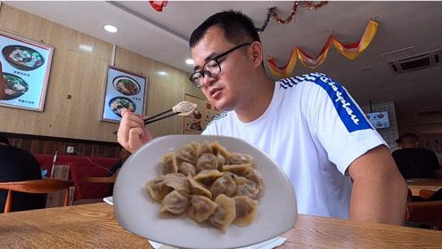 来青岛旅游吃的最后一顿饭,这个位置极佳,看看花了多少钱?