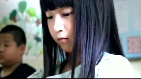 小女孩平时特别喜欢分解东西,不料跟她有接触一位男同学,突然不见了?