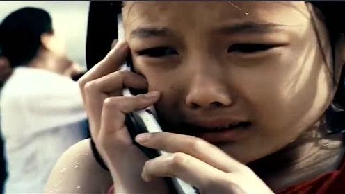 海啸来袭,妈妈被困在电梯里,用最后的时间跟女儿告别,太感人!