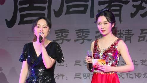 三明市周周有戏看艺起战役之中国民族音乐舞蹈赏析