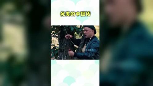 好家伙一上来就是优美的中国话,光顾着撩美女,车后面的兄弟没了都不知道