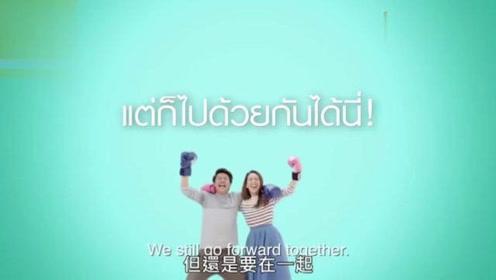 泰国搞笑广告,笑到肚子疼,没看过根本不懂是