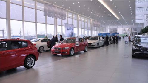 去4s店买车,销售人员最怕你这样砍价,学会直接能省钱