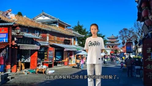 云南游玩攻略路线3天,去云南旅游的路上,云南旅游攻略