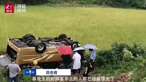 海报视频 | 湖南一中巴车翻下公路4死8伤 行车记录仪拍下惊险瞬间
