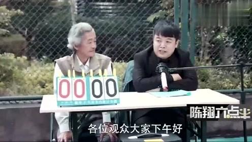 陈翔六点半:猪小明主持球赛,说几句话以后,篮球都没人想接