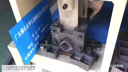 如何快速切方管,看完这视频包你学会,科技就是第一生产力