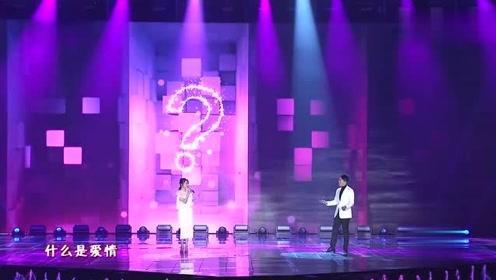 万茜联手王耀庆献唱神曲《答案》被女神撩到了!