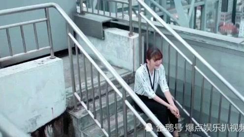 平凡的荣耀:孙弈秋离职,吴恪之赶走林经理,四组即将解散……