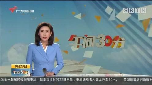 北京:当事司机已道歉 后车车主希望其发布道歉视频