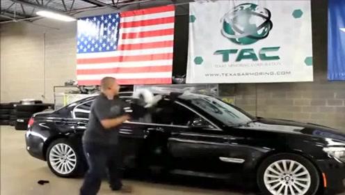 汽车防弹玻璃有多牛,,这个视频告诉你!