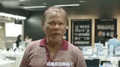 泰国广告就喜欢你一本正经的搞笑。