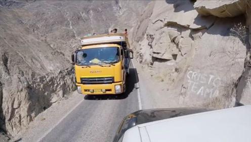 号称世界上最危险的会车,卡车一脚油门下去,我心服口服!