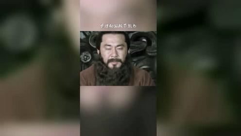 曹操下战书,手抄三千份顺江漂下