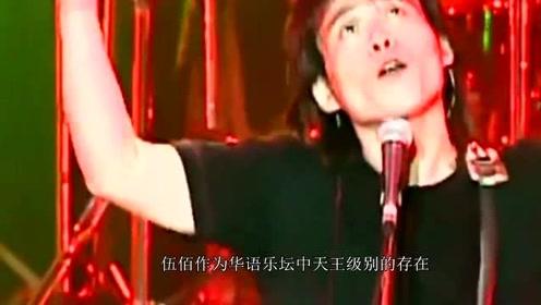 伍佰又来炸场子了,现场与刘若英合唱摇滚范的情歌,网友:果然是创作型歌手
