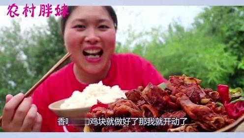 五斤土鸡被胖妹抓来炖砂锅,青椒素菜放一锅,香辣下饭吃过瘾