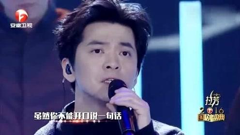 李健演唱《有没有人告诉你》,不亏为音乐诗人,太好听了