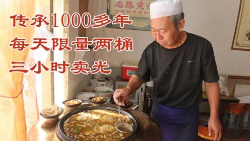 河南大叔卖焖鱼,传承1000多年,每天限量两桶,两三个小时就卖光