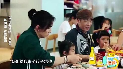李承铉夸小九吃饺子棒,lucky瞬间吃醋,这小表情真是绝了!