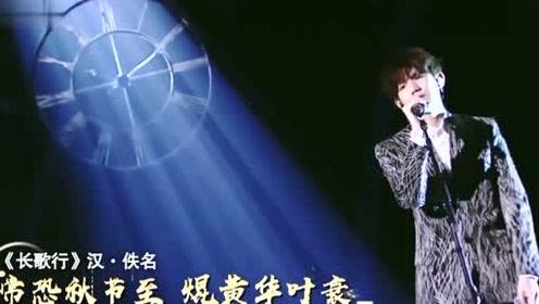 王源这个现场演唱,彻底改变了我对他的看法!