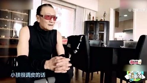 80岁谢贤有多调皮?要和孙子比谁更皮,简直是太