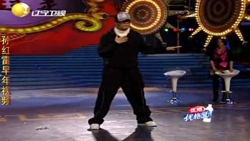 极限男人帮舞技大比拼,孙红雷黄磊罕见舞蹈视频曝光,大开眼界了