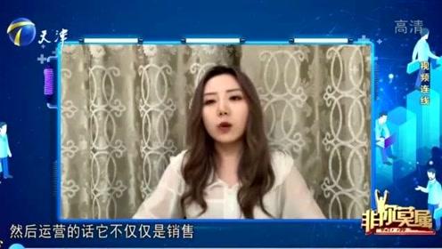 22岁姑娘视频面试,父亲因车祸去世,是母亲把她拉扯大