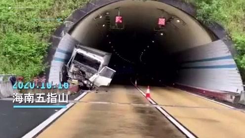 惊险!海南五指山一载有3吨*化炸药车失控撞上隧道路肩