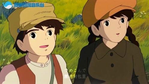 童年经典宫崎骏《天空之城》主题曲,治愈温暖,带你走进童话般的世界
