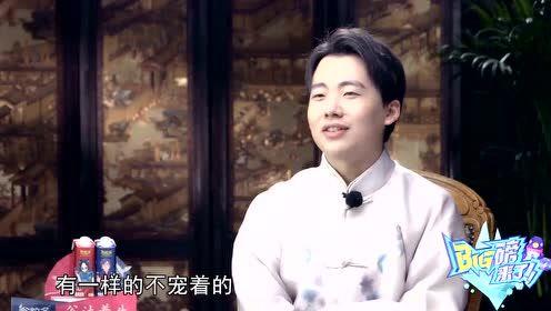 肖战重庆话小课堂,郭麒麟:德云社也有欺负我的,吴宣仪搞怪视频