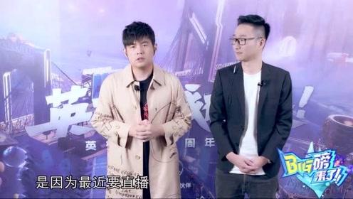 周杰伦:我练得比较勤一点,虞书欣在线拍视频,陈钰琪:回到酒店做功课