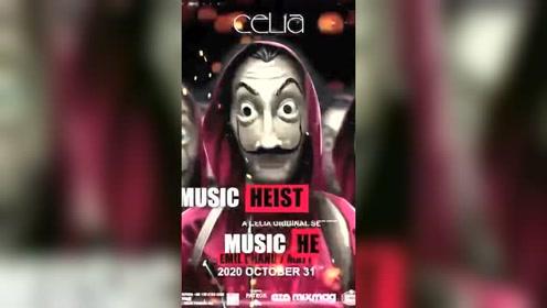 MUSIC HEIST