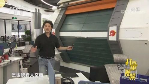 超酷的办公环境!传媒公司科技感十足,里面竟有太空舱