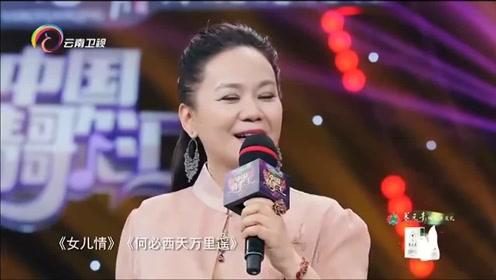 中国音乐汇:著名歌手吴静登场,再次演绎经典《女儿情》!