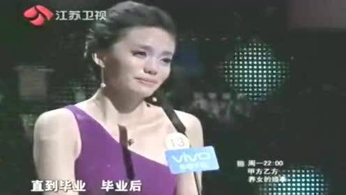 现场一段视频,女嘉宾瞬间泪流满面,不料男嘉宾竟是初恋情人!