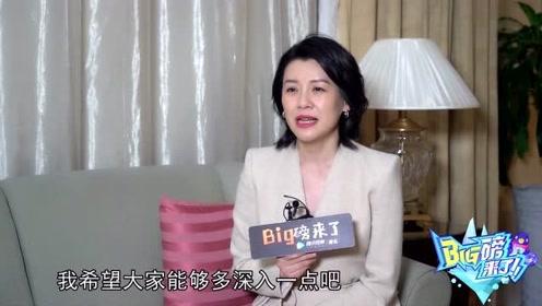 刘琳在采访中超认真,戚薇表示遇正经事效率很慢,赵露思讲述误食散粉的过程