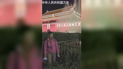 夜晚的北京天安门