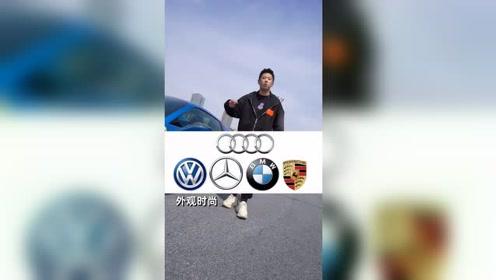 想要购车,该如何选择?