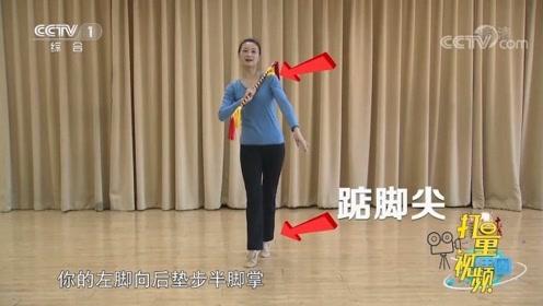 拿起棍子跟着练!霸王鞭简单易学,动作优美还能促进循环