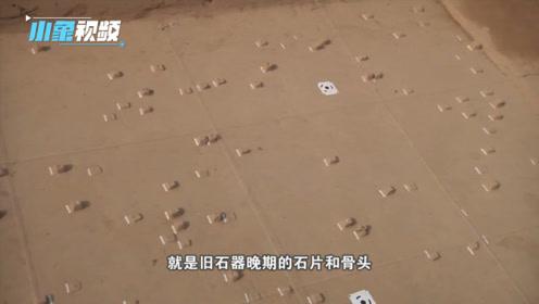 三万年前  人咋生活?新郑裴李岗遗址 最新精确测年发布