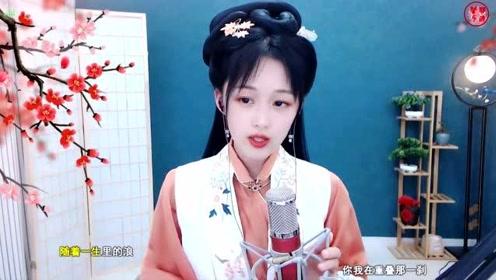 经典粤语歌《人生何处不相逢》,小姐姐练习好