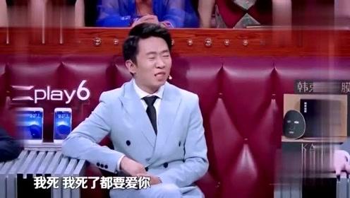 杨迪和汪涵互飚四川话,果然四川话很好玩