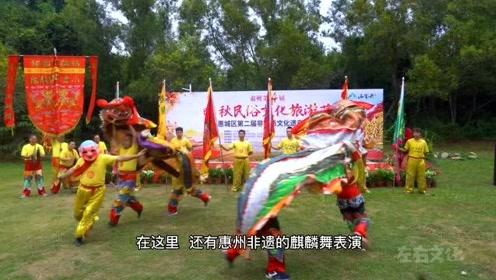 惠州第二届晒秋民俗文化旅游节!云游惠州-山里头站