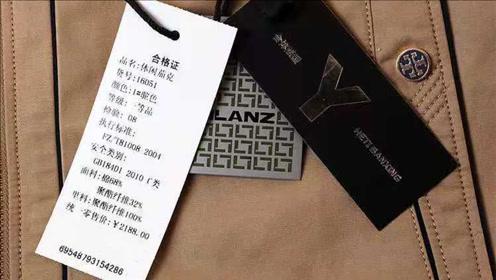 """买衣服时,吊牌切记要注意,内行人才知道的""""小秘密"""",学到赚到"""