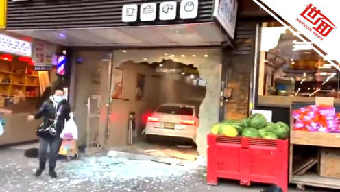 纽约华人区多人为抢车位上演全武行 奥迪车加速撞人冲进西饼店