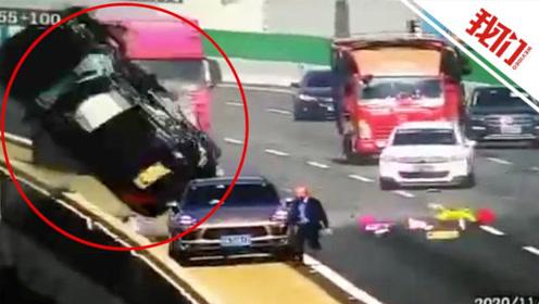 惊险一幕曝光!货车碰到路中障碍物后失控撞上前车 前车翻滚数圈掉落桥下